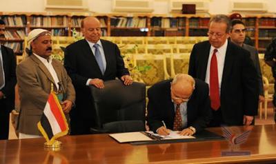 """"""" اليوم برس """" ينشر نص اتفاق السلم والشراكة الوطنية مع أسماء الموقعين ( نص الإتفاق)"""