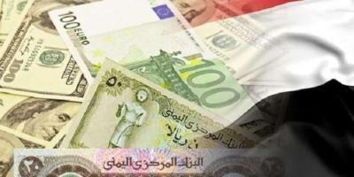 أسعار صرف الريال اليمني مقابل الدولار والريال السعودي في صنعاء وعدن لليوم الإثنين