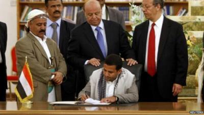 ما هو الملحق الأمني الذي رفض الحوثيون التوقيع عليه ؟ وأبعاد ذلك الرفض؟
