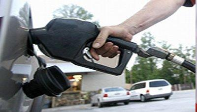 البيع بالسعر الجديد للمشتقات النفطية إبتداءُ من الساعة 12 من مساء اليوم