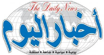 الحوثيون يقتحمون منزل رئيس مجلس إدارة صحيفة أخبار اليوم ويختطفون أحد أقاربه