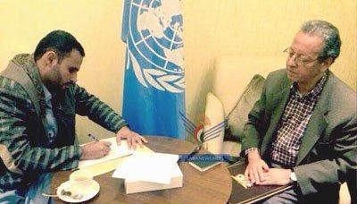 الحوثيون والأطراف السياسية اليمنية يوقعون على المحلق العسكري والأمني لاتفاق السلم والشراكة الوطنية ( أسماء الموقعين - نص الملحق)