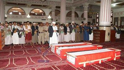 تشييع جثامين خمسة من شهداء القوات المسلحة الذين سقطوا في موقع التلفزيون بصنعاء على أيدي المسلحين الحوثيين ( الأسماء)