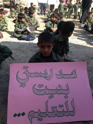 مسلحوا الحوثي يحولون بعض مدارس شملان إلى ثكنات عسكرية ومخازن لأسلحتهم ويحرمون الطلاب من تعليمهم