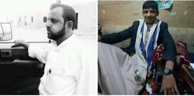من مآسي الحرب في اليمن .. أب يُقتل في صفوف الشرعية وولده يُقتل في صفوف الحوثيين في جبهة مأرب ( صوره)