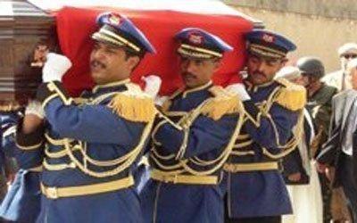 تشييع جثامين مجموعة من الضباط  من منتسي المنطقة السادسة على رأسهم العميد الركن صادق مكرم الذين إستشهدوا على أيدي المسلحين الحوثيين ( الأسماء)
