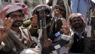 """الحوثيون يسيطرون على """"أموال الدولة"""""""
