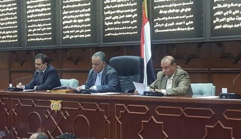 مجلس النواب بصنعاء يعلن إسقاط العضوية عن عدد من أعضاء المجلس ( الأسماء)
