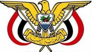 صدور قرار جمهوري رقم (61) بتكليف الدكتور أحمد عوض بن مبارك بتشكيل الحكومة ( سيرة ذاتية )