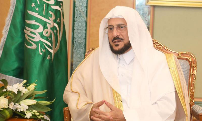 الشئون الإسلامية السعودية تصدر تعميماً بشأن صلاة التراويح والقيام ومدتها