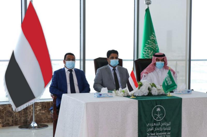 تفاصيل توقيع اتفاقية المنحة النفطية بين اليمن والسعودية