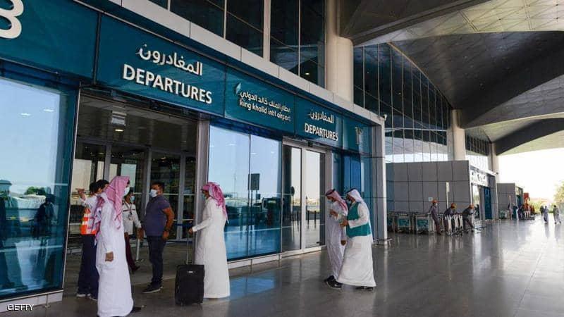 السعودية تعلن رفع تعليق السفر للمواطنين.. وتكشف الشروط