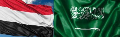 هل السعودية مسؤولة عن إنقاذ اليمن؟!