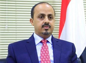 """وزير الإعلام """" الإرياني """" يتهم السفير الإيراني بصنعاء بالإشراف على المراكز الصيفية التابعة للحوثيين"""