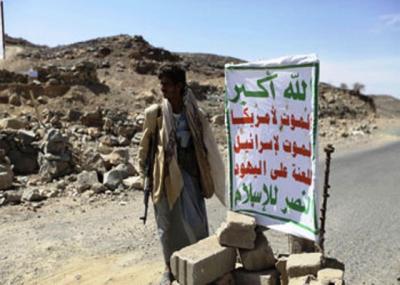 الحوثيون ينشرون نقاط تفتيش في مدينة ذمار