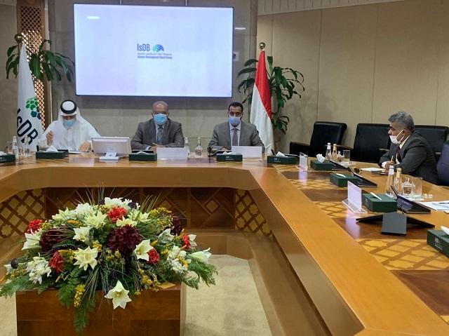 إجتماع بالسعودية يناقش تدخلات البنك الإسلامي في اليمن