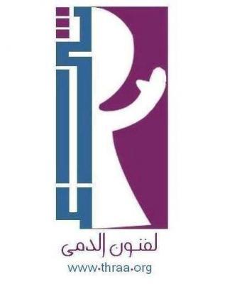 العدله يبحث اوجه التعاون في مجال مسرح الدمى في القاهرة