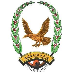 وزارة الداخلية تخرج عن صمتها وتكشف حقيقة الأنباء التي تناولت وجود تنسيق بين قيادة الداخلية وبين الحوثيين لدخول بعض المحافظات