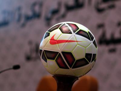 """""""خليجي 22"""": تدشين الموقع الرسمي وكرة البطولة"""