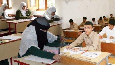 وزارة التربية تعلن عن منح دراسية في الجامعات الامريكية لخريجي الثانوية العامة