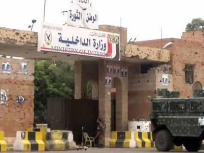 """الحوثيون يقتحمون """" الإدارة العامة للشئون المالية بوزارة الداخلية  """"ويطردون الموظفين من مكاتبهم"""