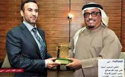 صحيفة تكشف اسباب ادراج اسم نجل صالح ضمن قائمة المعرقلين ودور الإمارات  الفاعل على الساحة اليمنية