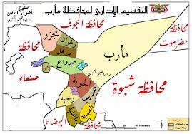 ما الذي كشفه سقوط مركز مديرية العبدية بيد الحوثيين ؟