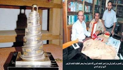 مقتنيات وهدايا الرئيس الحمدي بالمتحف الوطني بعـد أكـثر مـن27 عاما من الأختفاء