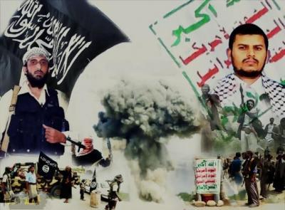 مصرع أكثر من 30 حوثياً في إنفجار برداع والقبائل وأنصار الشريعة يشنون هجوماً من ثلاث جهات على مواقع للحوثيين( تفاصيل)