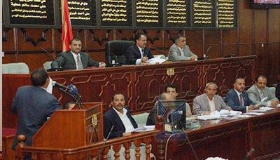 مجلس النواب يُقر عدداً من التوصيات فيما يتعلق بالأوضاع الأمنية ( نصها)