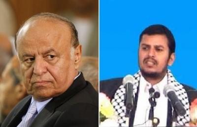 مؤتمر الحوثيين يعزز من انقلابهم على الحكم