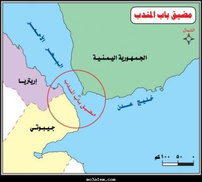 خُبراء مصريون  يحذرون الحوثيين من عواقب احتلال باب المندب