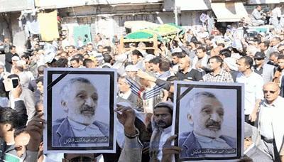 تشييع رسمي وشعبي لشهيد الوطن الدكتور محمد عبدالملك المتوكل بصنعاء