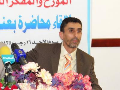 قتلوا داعية الحرية والتسامح في اليمن ..