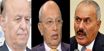 بعد هادي والإرياني.. المؤتمر يتخلى عن 2 من قياداته ويؤكد أنهم لا يمثلون الحزب
