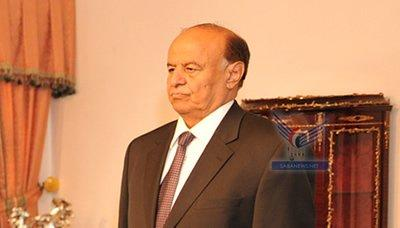 """وزير الخارجية """" الصايدي"""" يؤدي اليمين الدستورية أمام رئيس الجمهورية"""