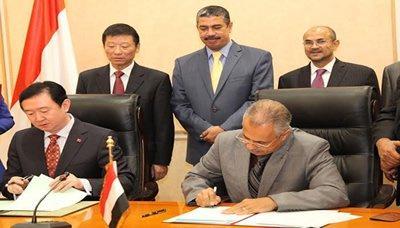 """رئيس الوزراء """" بحاح """"  يحضر توقيع ثلاث اتفاقيات بين اليمن والصين"""