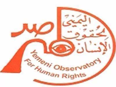 المرصد اليمني لحقوق الإنسان ينظم ورشة عمل حول دور المبدعين في العدالة الإنتقالية