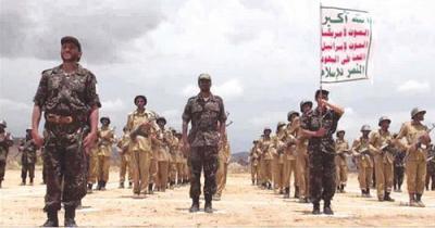 الحوثيون يستحدثون معسكرات تجنيد جديدة.. «تفاصيل»