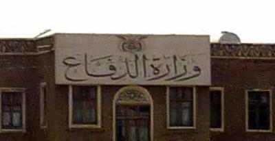 صندوق الإسكان العسكري يدشن العمل بمشروع الصباحة السكني بصنعاء