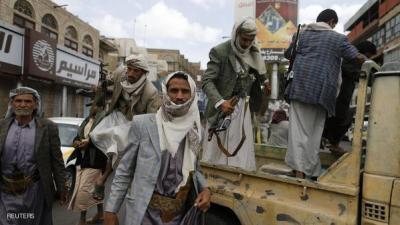 قتلى وجرحى من الحوثيين بانفجار عبوة ناسفة برداع