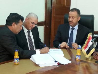التوقيع على عقد مراجعة وتحديث التصاميم الخاصة بتنفيذ شبكة الصرف الصحي لمدينة القاعدة بإب