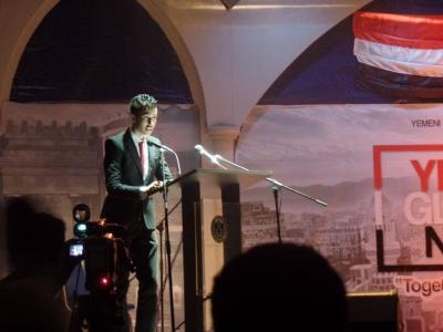 """تحت شعار """"معاً نقف """" .. شباب رابطة الطلاب اليمنيين بجامعة اوتارا الماليزية ينظمون حفلاً ثقافياً إنسانياً هادفاً بحضور شخصيات مهمة"""