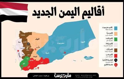 الحوثيون يسقطون خيار الـ 6 أقاليم ورعاة التسوية يطلقون مبادرة لحل قضية الجنوب
