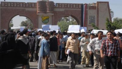 جامعة صنعاء: راسبون ضمن كشوف الخريجين
