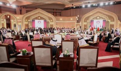 اختتام القمة الخليجية بالتأكيد على تنحية الخلافات وتعزيز الأمن