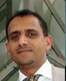 تعطيل مؤسسات الدولة اليمنية