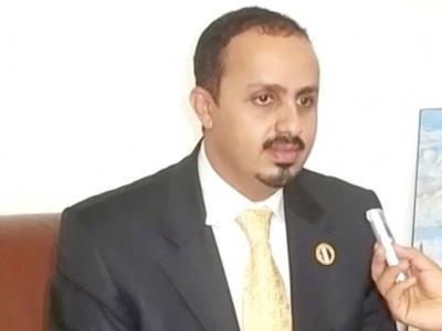 بتوجيهات من الرئيس هادي وزير السياحة  في زيارة الى السعودية