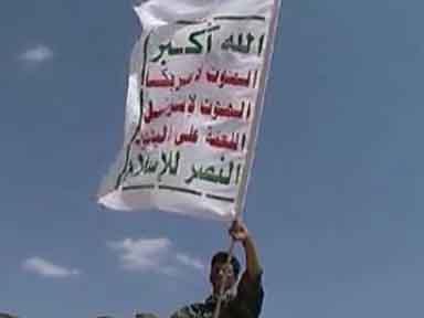 نفوذ الحوثي يتمدد وتحذيرات من تدهور الأوضاع أمنياً واقتصادياً