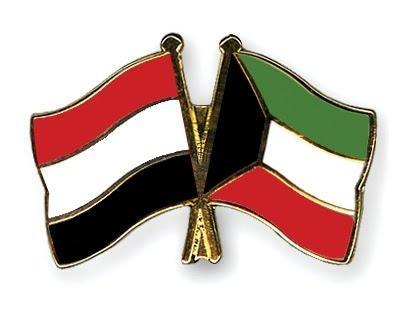 خبر نشرته صحيفة كويتيه كاد أن يعصف بالعلاقات اليمنية الكويتية والرئاسة اليمنية تُبرر